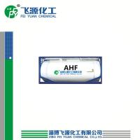 China anhydrous hydrogen fluoride wholesale