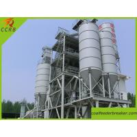 China Full Automatic Dry Mix Mortar Production Line wholesale