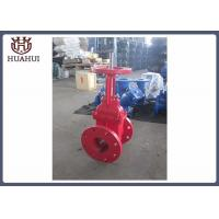China Rising Stem Resilient Seated Gate Valve Plat Face Flange Red / Blue Color wholesale