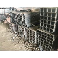 SGS Square Section Square Steel Pipe , S275JR Black Metal Square Tube