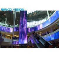 China HD Pixels Indoor Fixed LED Display , Business Ads LED Video Wall 4G WiFi Cloud Control wholesale