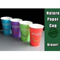 China Disposable Drinking Cold Drink Cups 300ml Skid Resistant Flexo Printing wholesale