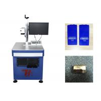 China Air Cooling Fiber Laser Automatic Marking Machine For Plastic And Metal wholesale