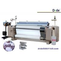 China Polyester Pongee Water Jet Weaving Loom Machine , Textile Weaving Machine wholesale