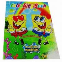 China Kid's Coloring Book, Customized Designs are Accepted, Eco-friendly wholesale