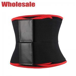 China 4 Steel Boned Waist Trainer Tummy Reducer Belt Workout Stomach Sweat Band wholesale