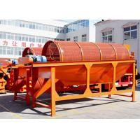 China Self - Fixed Centre Trommel Screen 0.29㎡ Working Area Long Service Life 400×800 wholesale