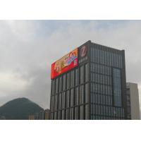 China P16 Outdoor LED Screen Wall With Mean Well Power Supply And Cree DIP Led Lamp wholesale