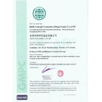 Bath Concept Cosmetics(DongGuan)Co.,LTD Certifications