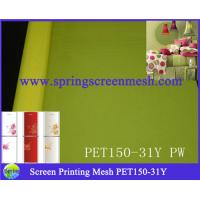 China Roll Printing Textile wholesale