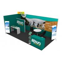 Quality tension fabric display exhibition display stand exhibition booth portable 3*6m for sale