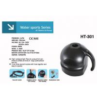 China HT-301 AC Electric Air Pump In Water Sport wholesale