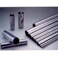 China astm a213 tp316 stainless steel seamless pipe wholesale