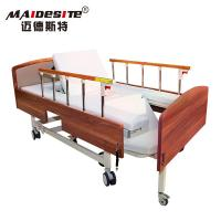 China Home Care Hospital Bed Chair , Medical Hospital Beds For Handicapped wholesale