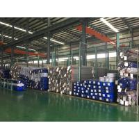 China A554 TP304/304L,TP316/316L,Stainless Steel Decorative Tube / Pipe for Baluster Handrail  -Satin /mirror wholesale