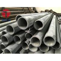 China GB3087 Low Medium Pressure Seamless Cold Drawn Seamless Steel Tube For Boilers wholesale