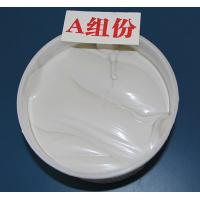 China Aging resistant Bi-component poly-sulfide sealant for construction wholesale