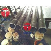 China Astm A192 Boiler Carbon Seamless Steel Pipe Round Shape For High Pressure Service wholesale
