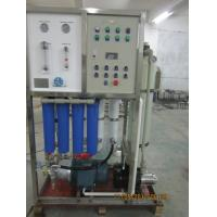 China One Stage RO Seawater Desalination Plant wholesale