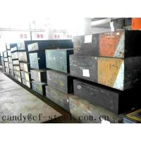 Wholesale Forged Polished Plastic Mold Steel Mill Surface Steel Block NAK80 from china suppliers