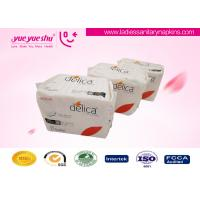 Quality Winged / Wingless Ladies Sanitary Napkins 230mm 240mm 270mm 290mm Optional for sale
