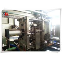China 2 Cavity Automatic PET Bottle Blowing Machine Actual Power Consumptiom 32KW wholesale