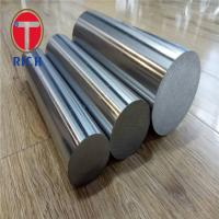 China Hollow Stainless Steel Rod Mirror Finished Surface For Shock Absorber Piston wholesale