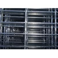 Serrated Mild Steel Galvanised Drainage Grates Strong Pressure Welded Mesh