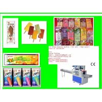 Quality ice cream bar flow pack machine for sale