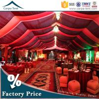 China Hot Sale Outdoor Event Tents Colorful Roof Lining Curtain Flooring For Activities wholesale