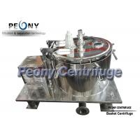 Buy cheap Batch Operate Menthol Extraction Basket Centrifuge with Control Cabinet from wholesalers