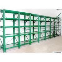 Buy cheap Custom Steel Long Span Racking System Garage Storage Shelving RAL System Color from wholesalers