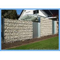 Buy cheap 5mm Wire Gauge Welded Gabion Baskets Silver Galfan For Architectural Cladding from wholesalers