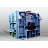 China 110 Kw Hammer Mill Crusher 65 Tons Per Hour Capacity For Coal Gangue Industry wholesale