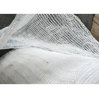 China Air Handling Filter Wire Mesh Non - Toxic Low Density PP Material And Heat Resistance wholesale