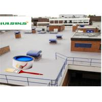 China Wate Based Liquid Roof Membrane Lacquer Spray Paint 50μm / coat wholesale