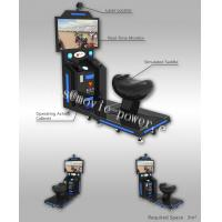 Buy cheap 1.5KW Virtual Reality Simulator / Horse VR Riding Arcade Shooting Games from wholesalers
