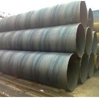 China Grade X65MB SSAW Steel Pipe Wall Thickness 110Mm Spiral Welded Tube For Oil Pipe wholesale