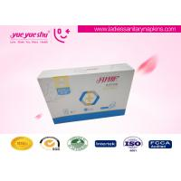 China 290mm Daily Use High Grade Sanitary Napkin With Organic Cotton Menstrual Surface wholesale