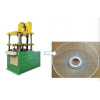 China 16 - 18 cm Fan Wire Guard Hydraulic Press Machine 25 Ton Capacity wholesale