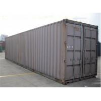 China Used Metal Shipping Containers 40gp Steel Dry Storage Containers wholesale
