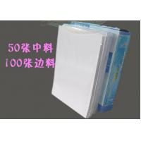 Buy cheap Material Pvc Id Cards Pvc Plastic Sheet from wholesalers