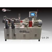 Buy cheap CPM Ruiya Extrusion Filling Lab Twin Screw Extruder Plastic Blending Modificatio from wholesalers