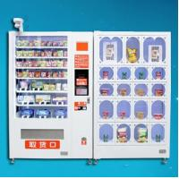 China Clear Display Window Vending Machine Condoms Coin / Bills Payment Easy Operation wholesale