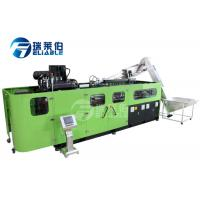 China 6 Cavity Rotary Blowing Machine Low Noisy Sound With Touching Screen wholesale
