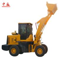 China ZL-20 Chinese Manufacturer Price Small Mini Wheel Loader for Sale wholesale