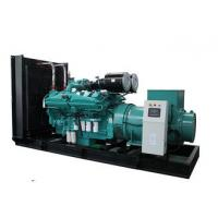 China Open Type 25KVA 3PH Water Cooled Diesel Generator 100% Load CUMMINS 4B3.9G1 wholesale