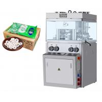 China Double Color Polo Tablet Automatic Tablet Press Machine With Large Capacity wholesale