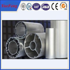 China high quality 6061-t6 aluminum tube, OEM aluminum tubes and pipes, customized aluminum tube wholesale