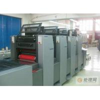 High Efficient  F Series 4-Color Offset Printing Machine for Roll Paper